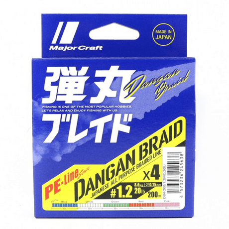MAJOR CRAFT DANGAN BRAID DB4 - 20lb