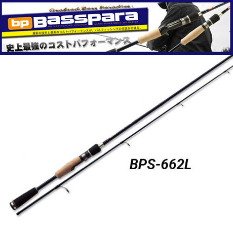 Major Craft Basspara BPS-662L