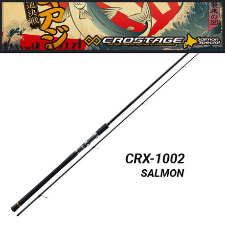 Major Craft Crostage CRX 1002 Salmon