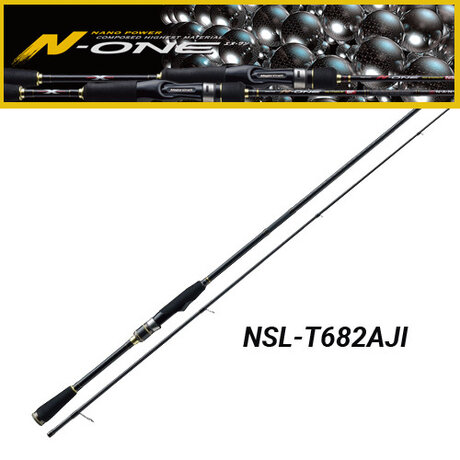 Major Craft N-One NSL-T682AJI