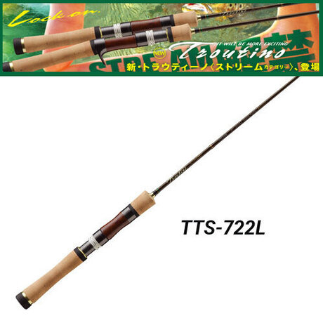 Major Craft Troutino TTS 722L