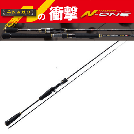 Major Craft N One Baitcast Rod NSE B702