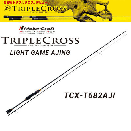 Major Craft TRIPPLE CROSS AJING TCX-T682AJI