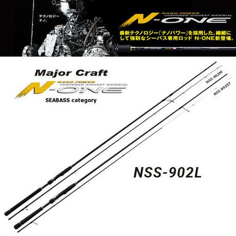 Major Craft N-ONE SEABASS NSS-902L