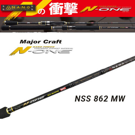 Major Craft N ONE NSS 862 MW