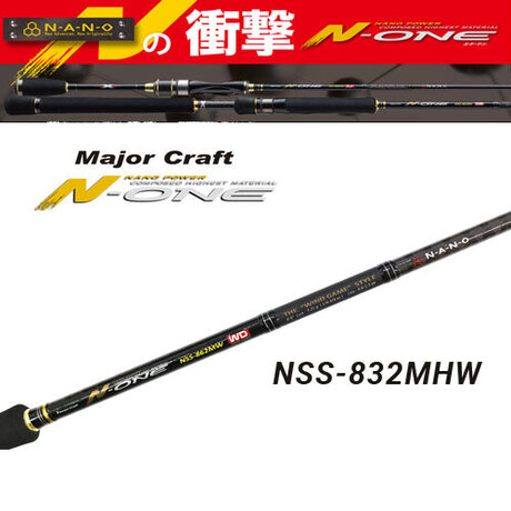 Major Craft N ONE NSS 832 MHW