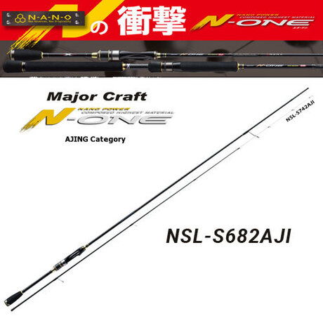 Major Craft N-ONE AJING SOLIDTIP NSL-S682AJI