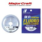 MAJOR CRAFT FLUOROCARBON - 25lb